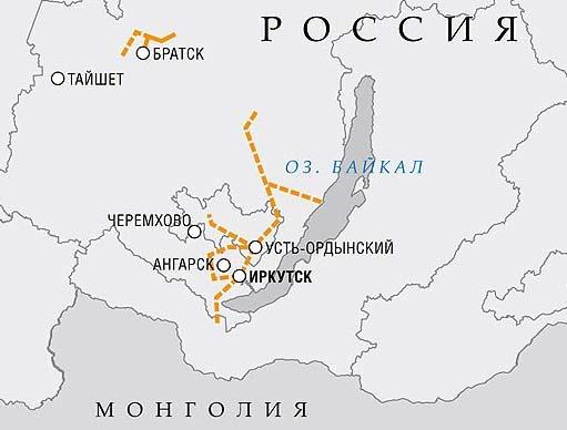 Газификация в Иркутской