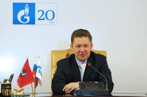 газпром 20 лет: