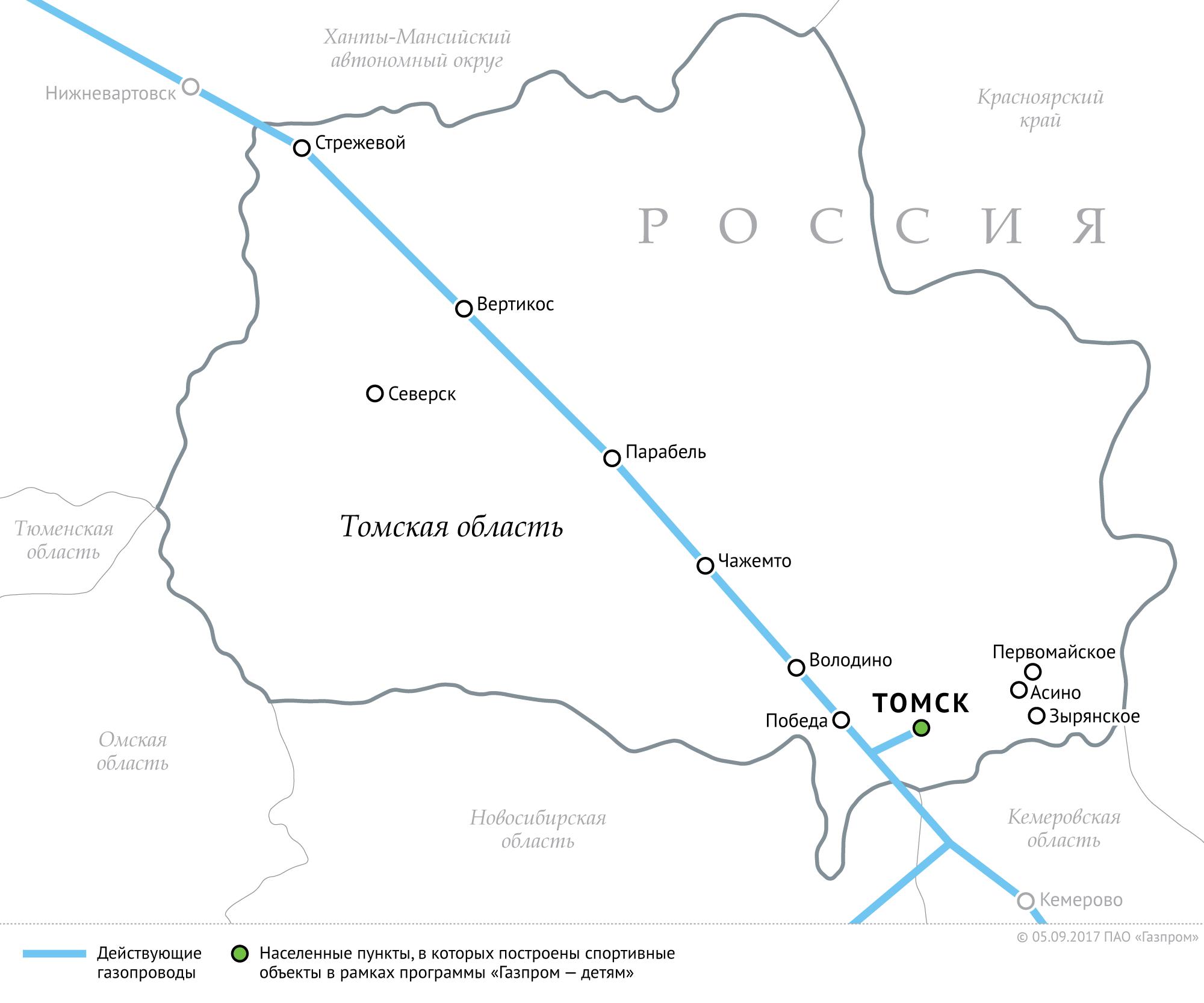 Газификация калужской области до 2017 года схема