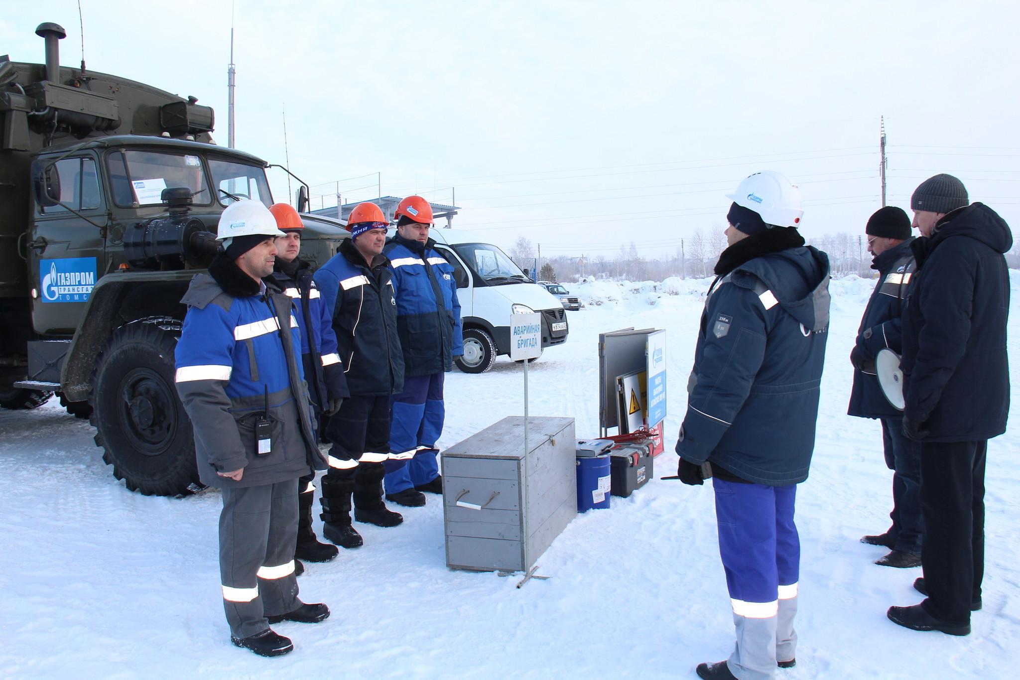 Томск транс газ в республике алтай